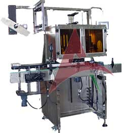 110M Neck sleeve machine Manufacturers from India